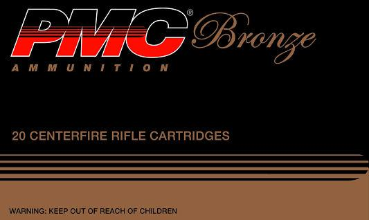 PMC Bronze 7.62mmx39mm Full Metal Jacket