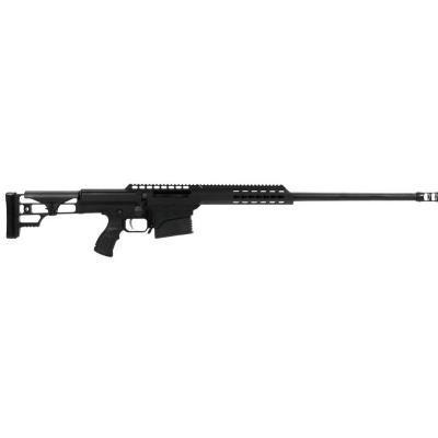 """Barrett M98b Tac 308win 16"""" Blk"""