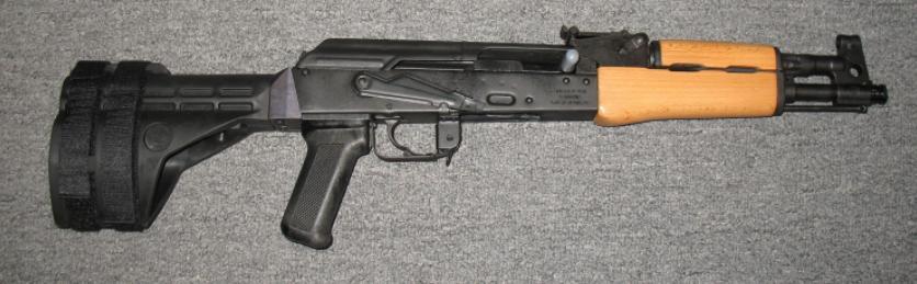 Used Draco AK Pistol