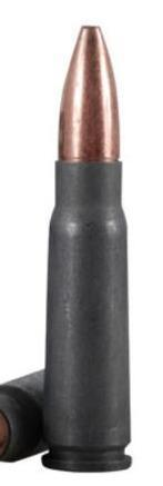 Norinco 7.62x39mm Lead Core, Steel Case,