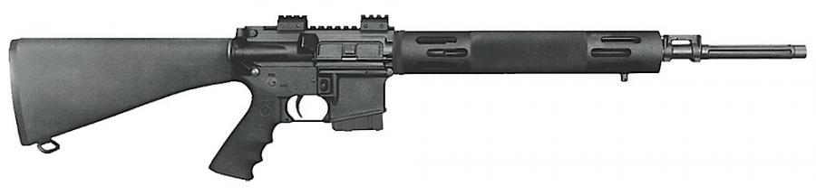 Bushmaster Xm-15 Ar-15 Predator State Compliant