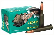 Brown Bear 7.62x54r 203gr. Jsp