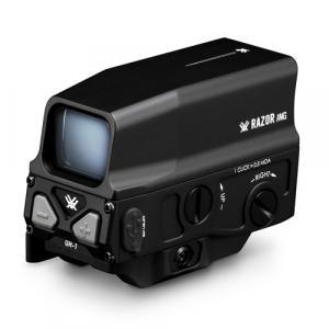 Vortex Razor Holographic Sight