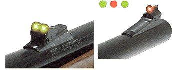 Truglo Firesight Aluminum Shotgun Sight Remington | Atlantic