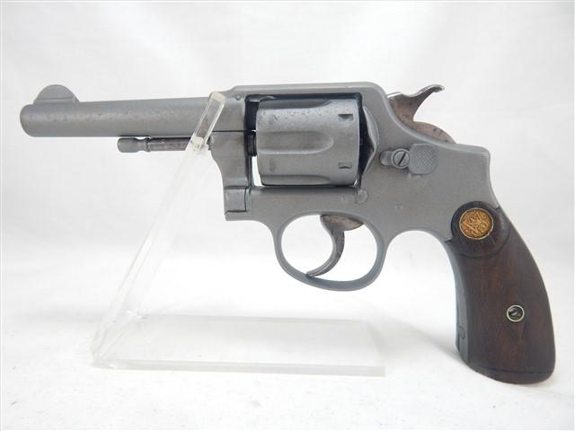 Smith & Wesson Hand Eject 32