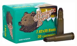 Brown Bear Blank 7.62x39