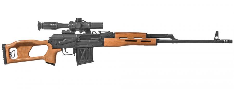 Romanian Psl54 7.62x54r W/scp