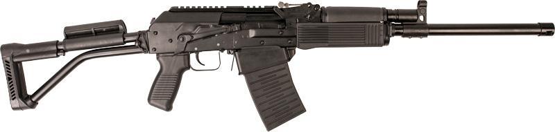 Molot Vepr Vpr-12-03 Shotgun